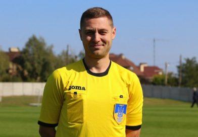 Артем Михайлюк – арбітр матчу «Карпати» Г – «Ужгород»