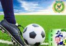 Старт 27-го розіграшу «Кубка Підгір'я» заплановано на початок березня